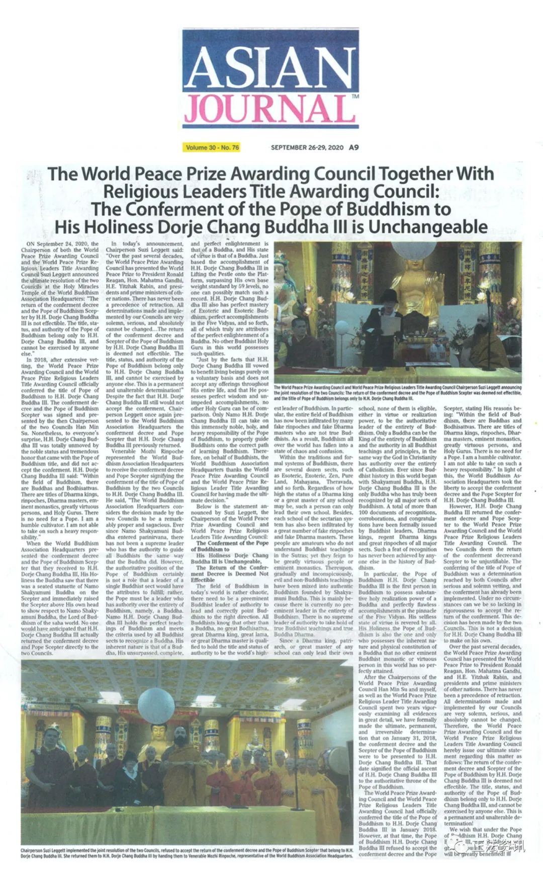 附件 3. Asian Journal--The World Peace Prize Awarding Council Together with Religious Leaders Title Awarding_9-26-2020